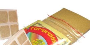 Горчичники - эффективное средство для лечения кашля