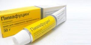 Пимафуцин - эфективное средство лечения недуга