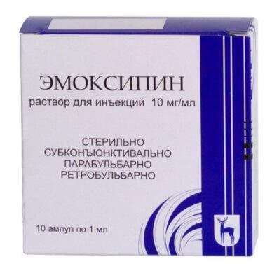 Эмоксипин уколы: отзывы потребителей, состав и назначение препарата
