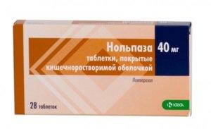 Препарат Нольпаза: побочные действия и противопоказания к приему