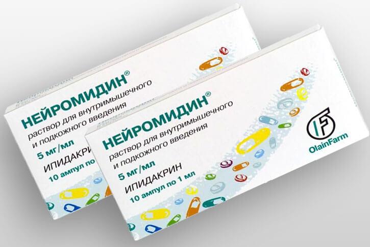 Отзывы о таблетках Нейромидин
