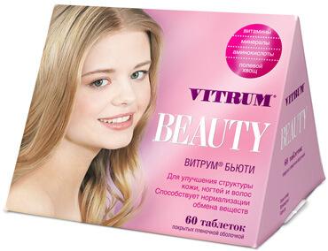 Отзывы потребителей о витаминах для волос Витрум Бьюти
