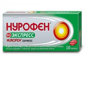 От чего помогают таблетки Нурофен: отвечаем на вопрос