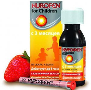 Нурофен детям следует давать с осторожностью