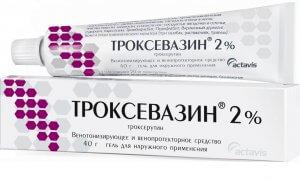 Нормализация внозной стенки за счет троксевазина