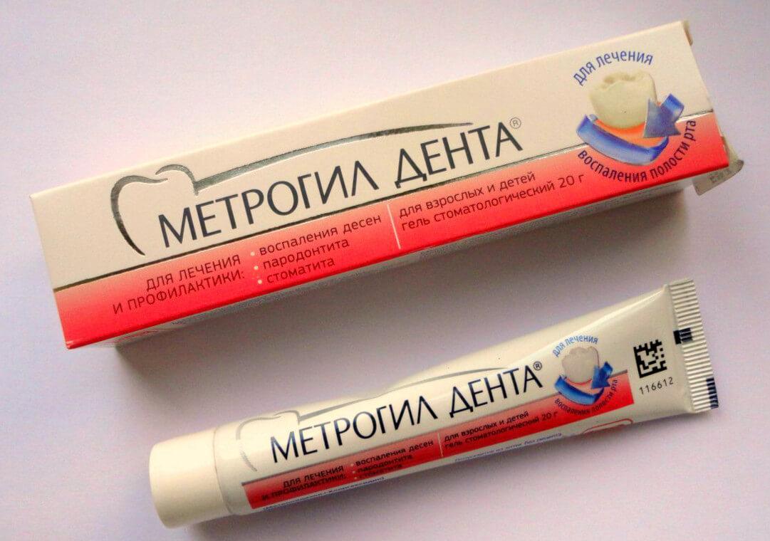 Противовоспалительный гель для десен: самые эффективные средства