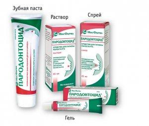 Профилактическое средство Пародонтоцид для борьбы с налетом
