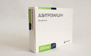 Азитромицин: для чего назначается антибиотик и применяется ли в педиатрии