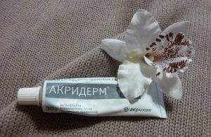 Лекарственные формы препарата Акридерм